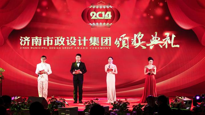 海南11选5追号计划2014年度颁奖典礼