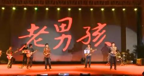 海南11选5追号计划2011年度颁奖典礼暨新春联欢会