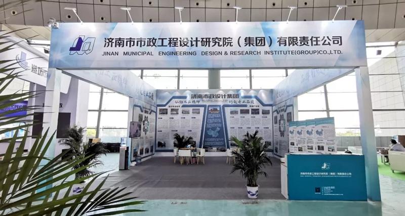 """海南11选5追号计划参加""""第二届山东省城市建设博览会"""""""