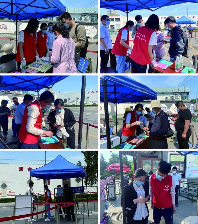 海南11选5追号计划青年参加五四青年节志愿者活动
