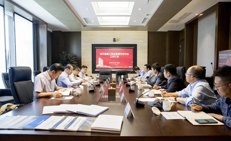 市交通局局长贾玉良一行到海南11选5追号计划调研指导